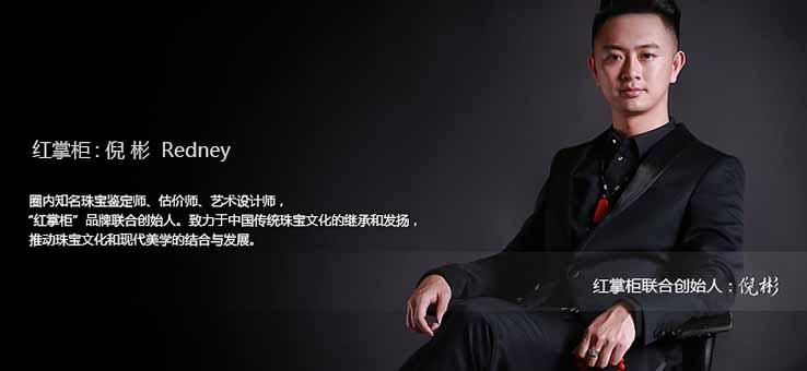 從電影《刺客聶隱娘》再看盛世唐朝之頂級奢侈品