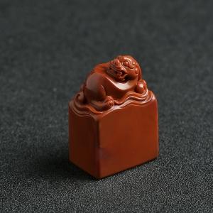 南红玛瑙藏品印章