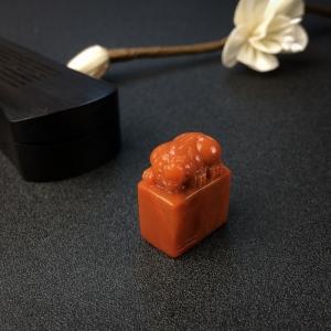 柿子红南红貔貅印章