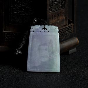 糯种浅紫翡翠龙牌吊坠