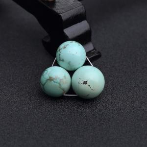 高瓷鐵線藍綠綠松石圓珠(三件)