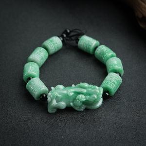 糯种浅绿翡翠貔貅桶珠单圈手串
