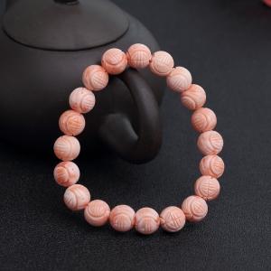 9mm深水粉色珊瑚龍珠單圈手串