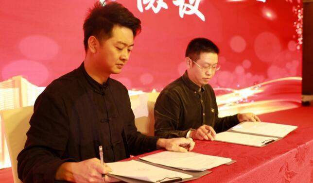 红掌柜与苏州玉雕委员会签约,共促玉雕行业发展