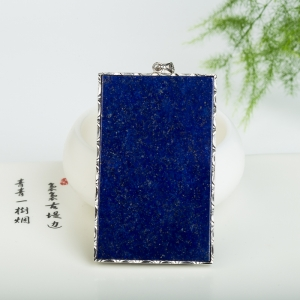 银镶紫蓝色青金石无事牌吊坠
