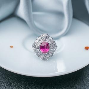 18K粉色蓝宝石戒指