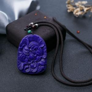 紫藍色青金石國色天香吊墜