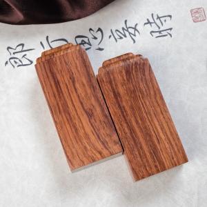 海南黄花梨印章(两件)