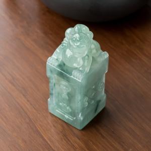 糯冰种飘花翡翠貔貅印章