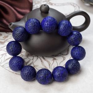 20mm紫藍色青金石回紋珠單圈手串
