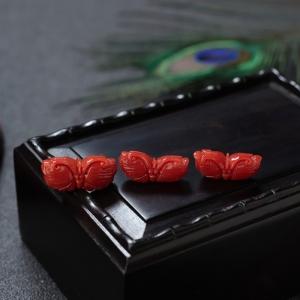 沙丁珊瑚蝴蝶配件(三件)