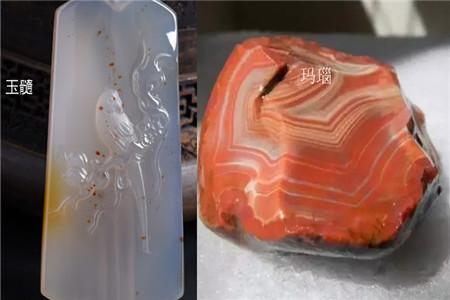 玉髓和玛瑙的区别,玉髓和玛瑙究竟有什么不同