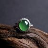 18k镶冰种阳绿翡翠戒指-红掌柜