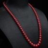 红珊瑚塔链-红掌柜
