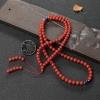 沙丁朱红珊瑚108佛珠-红掌柜