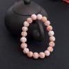 台湾天然深水粉色珊瑚龙珠单圈手串-红掌柜