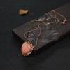 深水粉色珊瑚心形项链-红掌柜