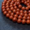 柿子红南红108佛珠-红掌柜