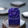 紫蓝色青金石弥勒佛印章-红掌柜