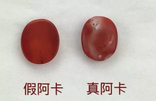 《红珊瑚打灯效果图,辨别红珊瑚真假新技能》