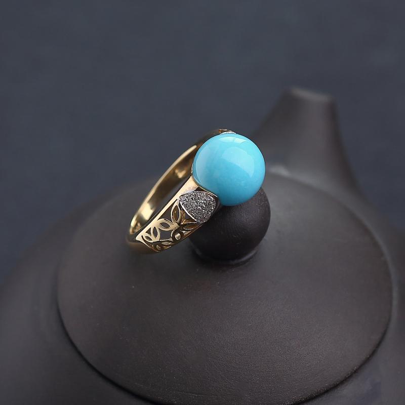 18K金鑲鉆原礦美松戒指-紅掌柜