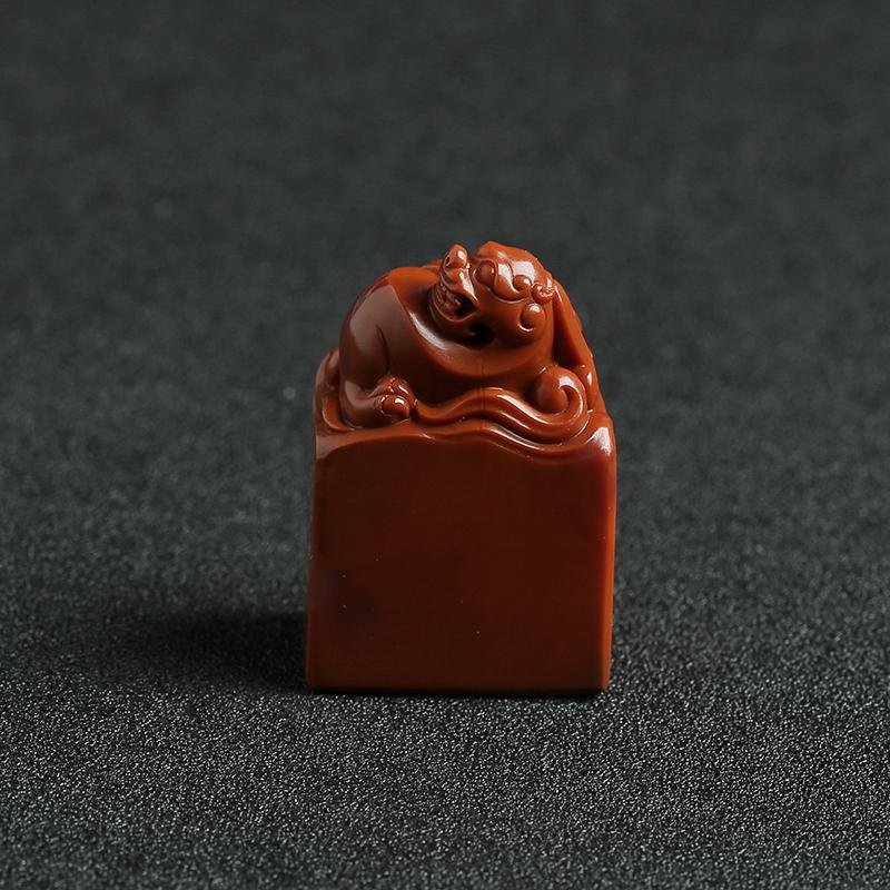 九口南红瑞兽印章-红掌柜