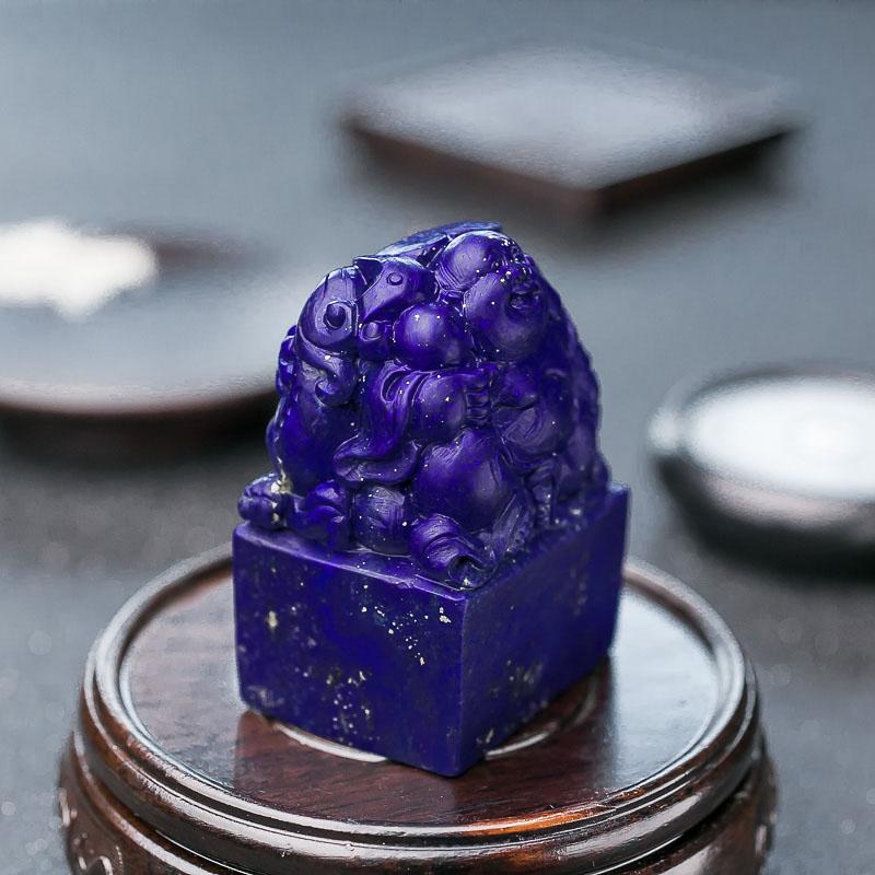 紫蓝色青金石印章-红掌柜